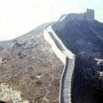 Пекин, 1989 г.